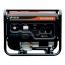 Benzínová elektrocentrála PGG8000X